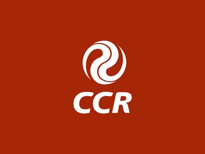 CCR (CCRO3) reporta lucro líquido de R$74,8 mi no 4º trimestre