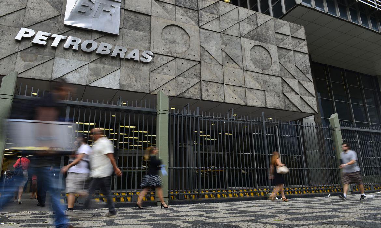 Petrobras (PETR4): minoritários FIA Dinâmica e Banclass indicam Abdalla Filho ao Conselho